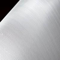 Uhelon v metráži 554 (µm) - šíře 104 cm